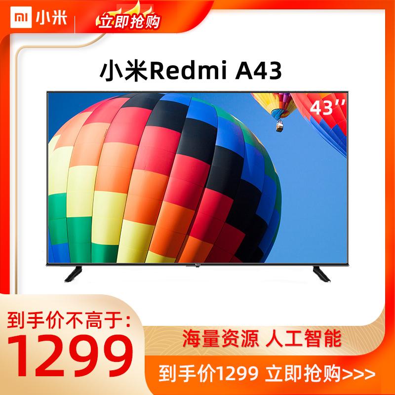 红米平板电视网络智能8GB1GB英寸全高清43A43Redmi小米电视