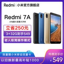 旗舰5g手机尊享k30pro至尊纪念版红米K30Redmi小米Xiaomi现货