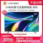 88VIP:Redmi 红米 小米 L65M5-RK 液晶电视 65寸 2979元包邮(需用券)