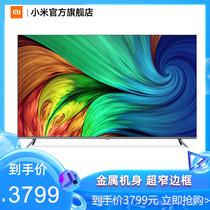 小米电视机65英寸全面屏Pro E65S超高清大屏  液晶平板电视