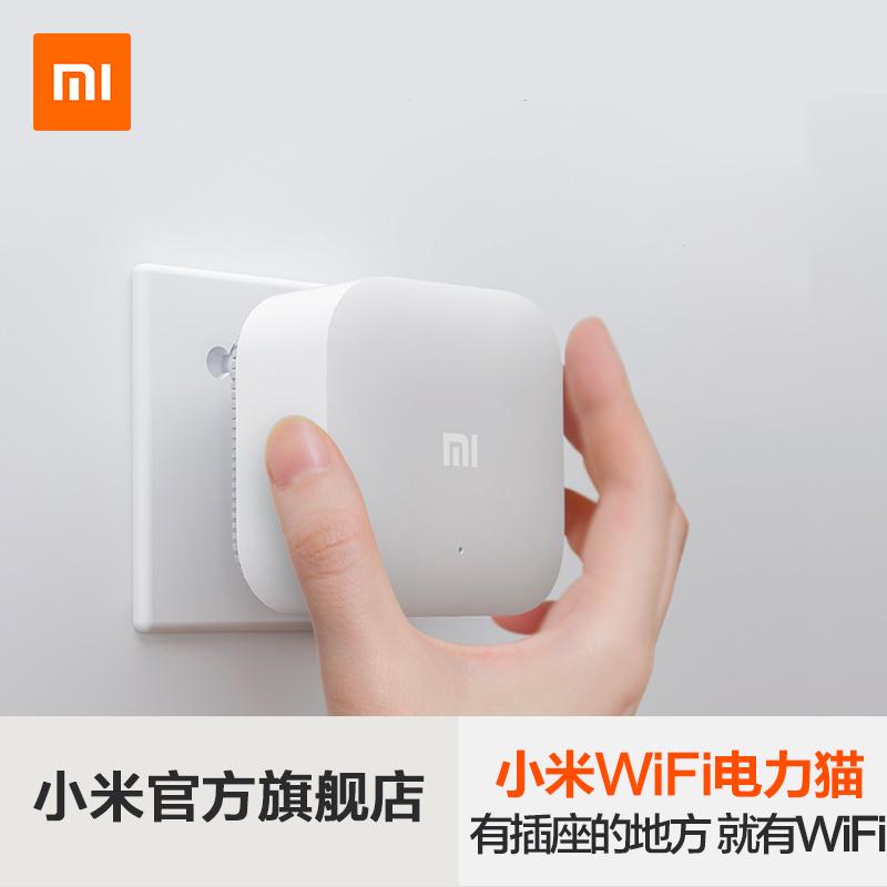 Сяоми WiFi электричество сила кот беспроводной маршрутизация набор оружия пара 300M надеть стена артефакт домой сигнал расширять устройство