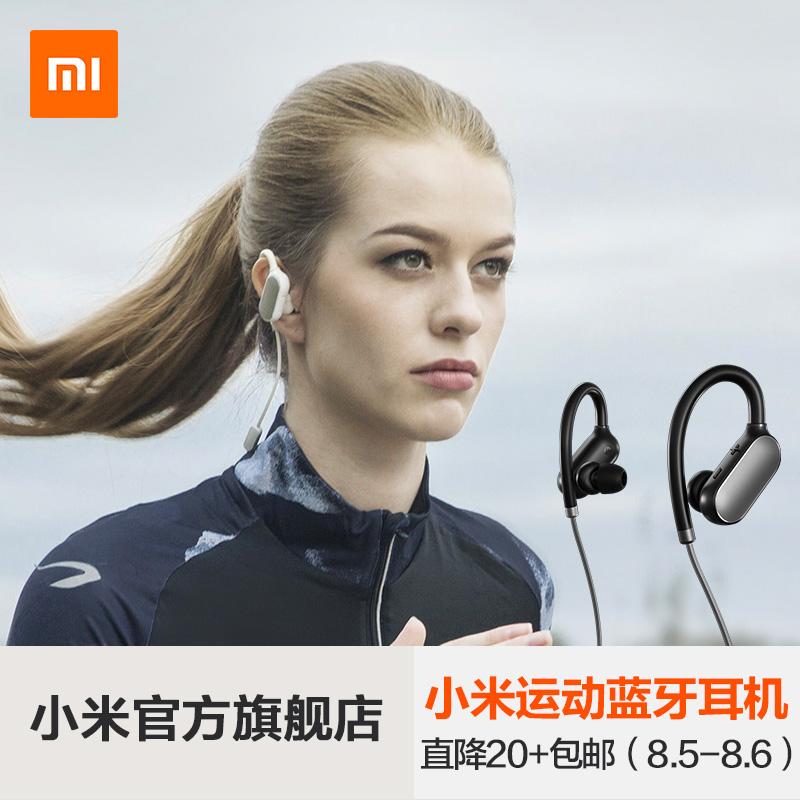 Xiaomi/ сяоми движение голубой bluetooth гарнитура бег вешать ухо крохотные мини водить машину водонепроницаемый беспроводной ухо пробка