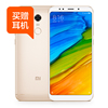 Xiaomi / millet red rice 5 plus full-screen Snapdragon processor smart camera phones Full screen phone