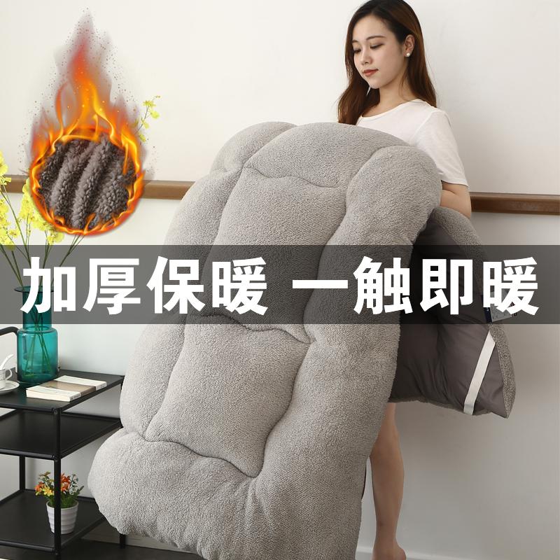 手慢无加厚保暖羊羔绒软垫单人榻榻米床垫