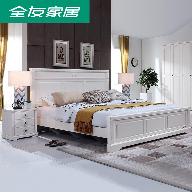 8米双人床
