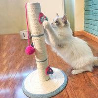 猫抓板立式猫抓柱剑麻不掉屑磨爪器保护沙发猫咪用品逗猫玩具爬架