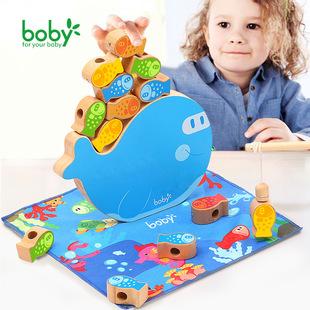 寶寶釣魚串珠早教益智力玩具平衡堆堆樂蒙氏嬰兒童1-2歲3配對積木