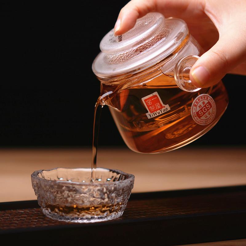 一屋窑耐热玻璃手抓壶加厚泡茶壶