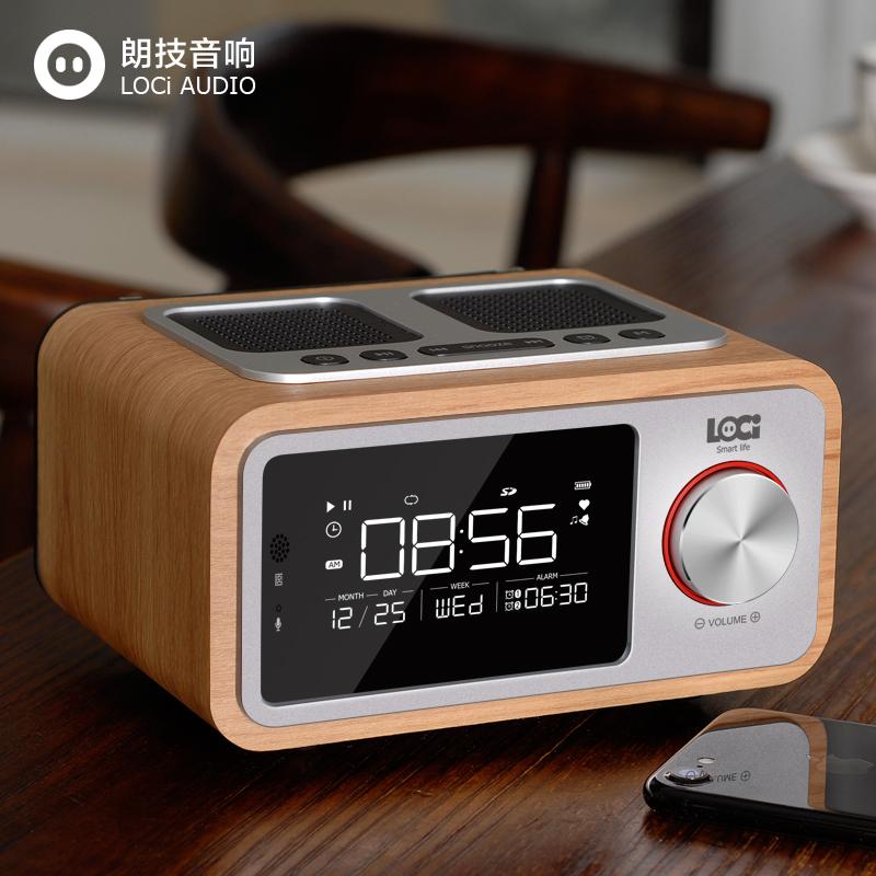 朗技 H3蓝牙音箱插卡复古木质U盘小音响USB家用音乐闹钟带收音机(用10元券)
