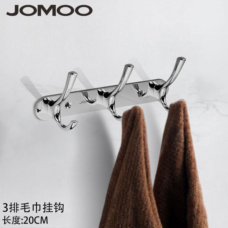 九牧不鏽鋼掛衣鉤浴室排鉤衣帽鉤實心6排掛鉤壁掛晾衣鉤門後打孔