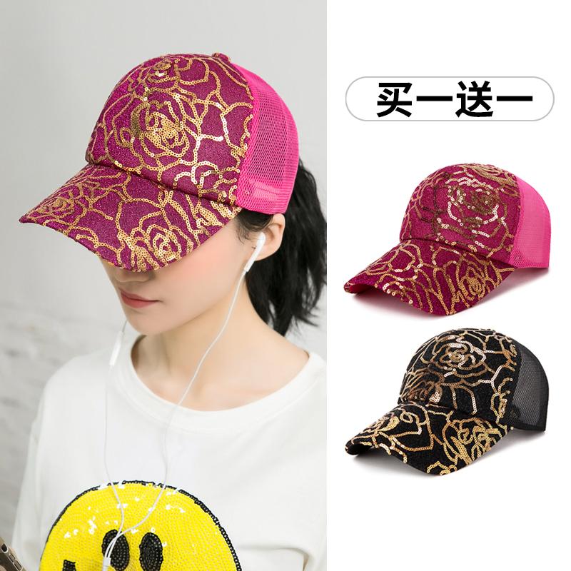 棒球帽遮阳帽女夏天防晒运动网帽韩版出游青年太阳帽亮片鸭舌帽子