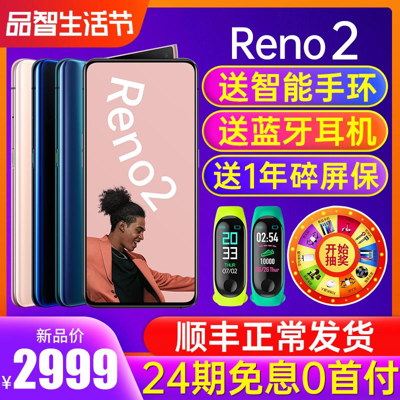 【12期免息】oppo新款oppoace手机