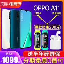 OPPOA11oppoa11手机oppo新品a11a11x0pp0a9xa7a50ppo手机r19r17r15xr11sk1k3k5降价200
