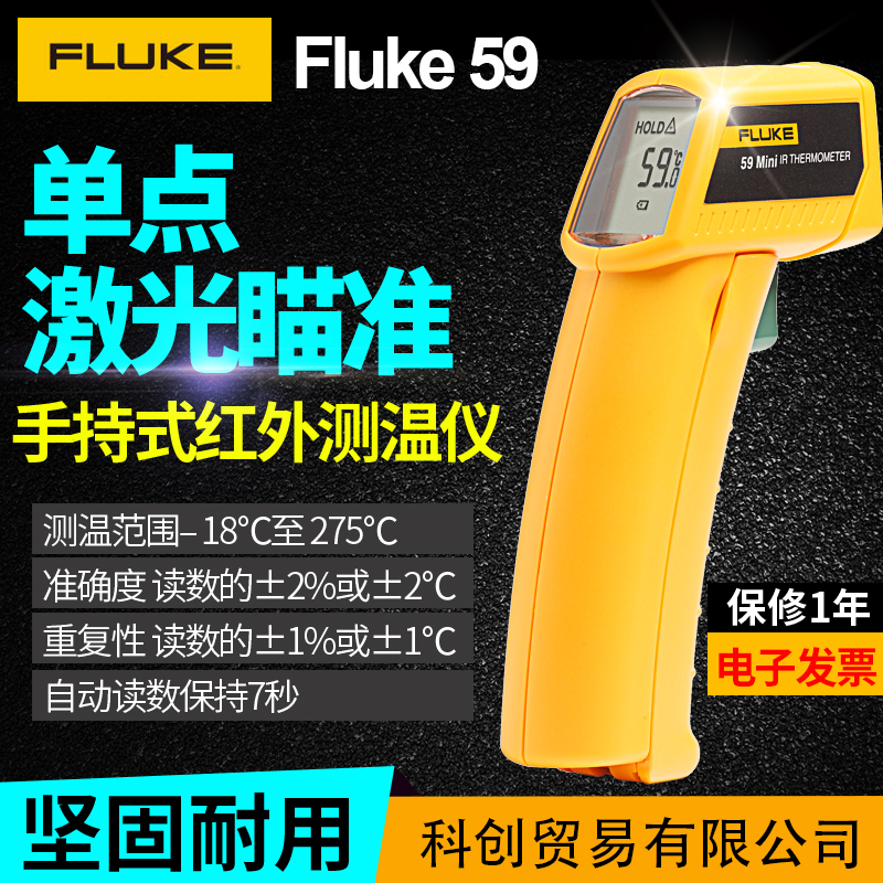 Fluke thermometer of fluke f59 infrared mt4max high precision st20f62 temperature gun