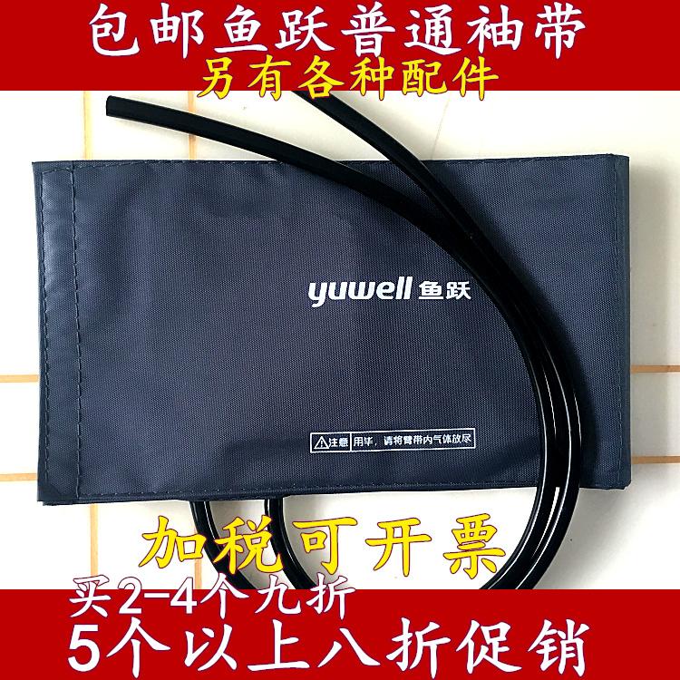 Бесплатная доставка по китаю водолазный в оригинальной упаковке Настольный ртутный прибор для измерения кровяного давления