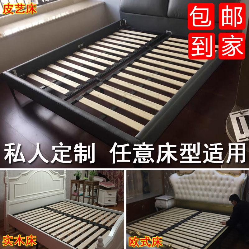 排骨架床架床骨架子床板实木支撑杆