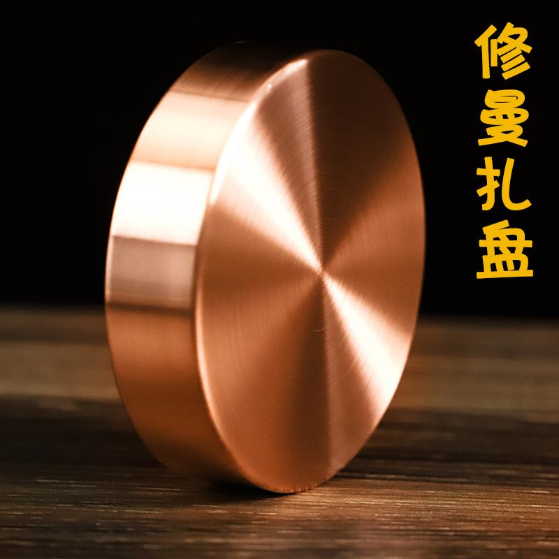 Причина Будды собирает достигаемости плита для того чтобы быть точна грациозно без Встречает диаметр 11cm чисто медное Suman стороны потенцирования 鏠 для того чтобы сжать сжатия плита для того чтобы отремонтировать плиту грациозно