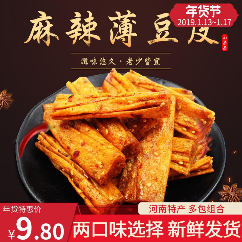 湖南特产豆皮辣片125g*4袋儿时怀旧重庆麻辣手工零食小吃网红辣条