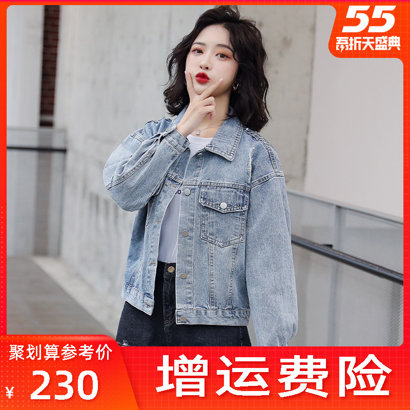 C61591 denim cotton short coat slim high waist jacket casual Sequin bestbao new womens wear