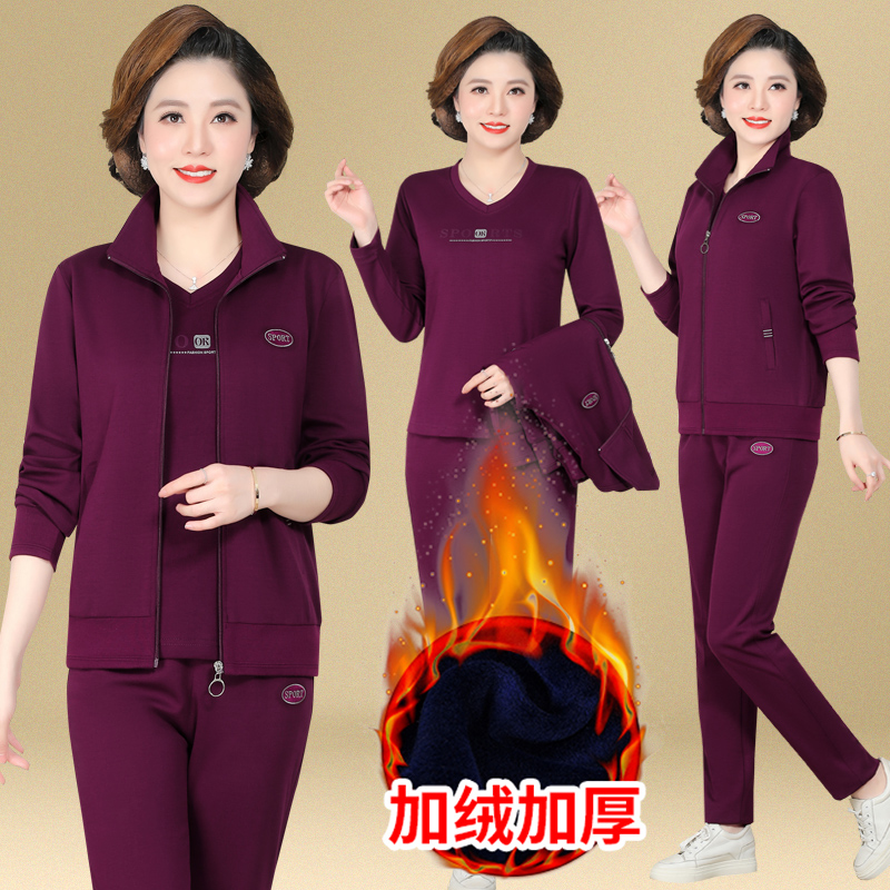 Mother spring and autumn suit 2020 new cotton middle aged womens sportswear mothers middle aged and elderly sports suit