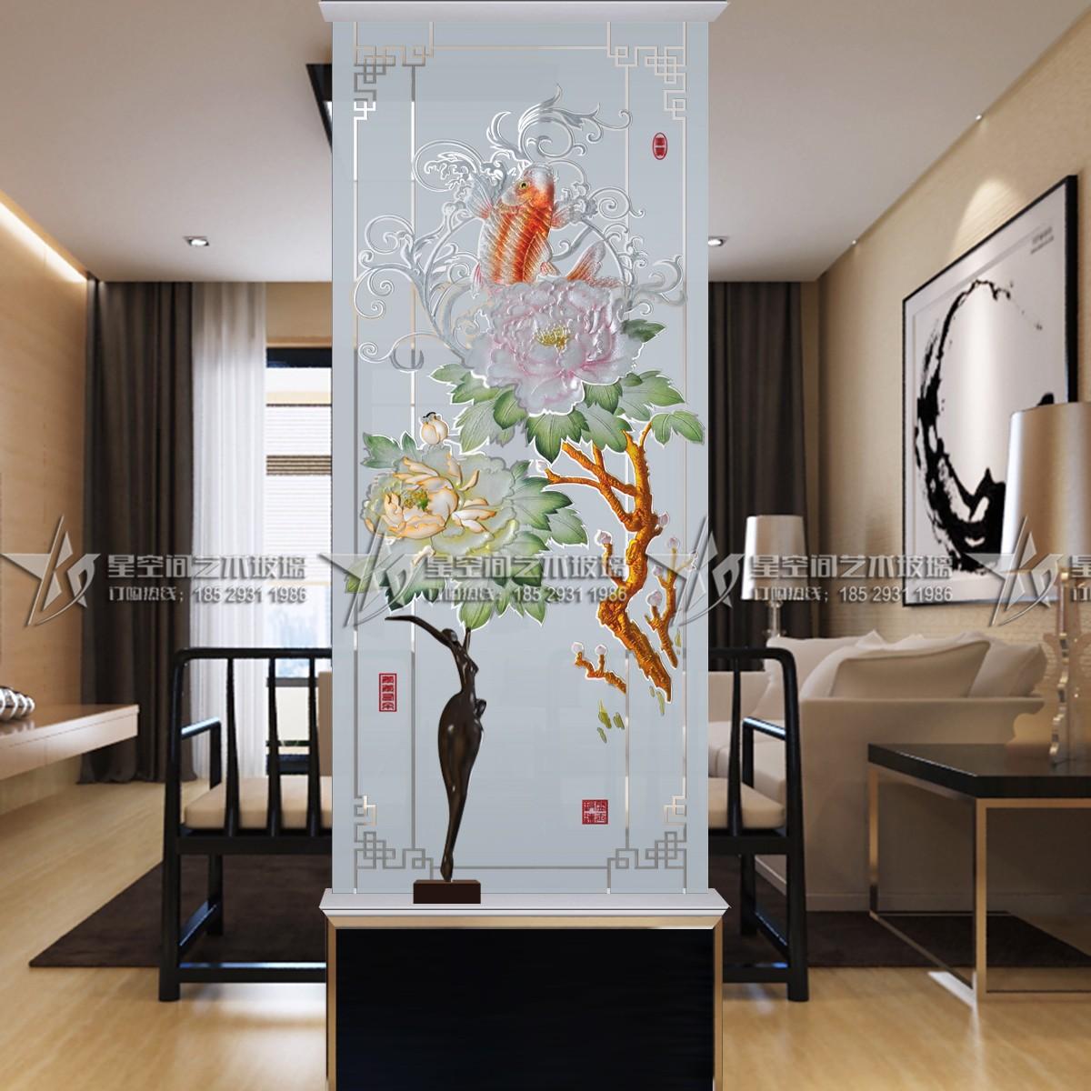Художественное стекло Артикул 576872159977