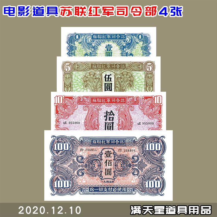 Монеты Республики Китай Артикул 633726365002