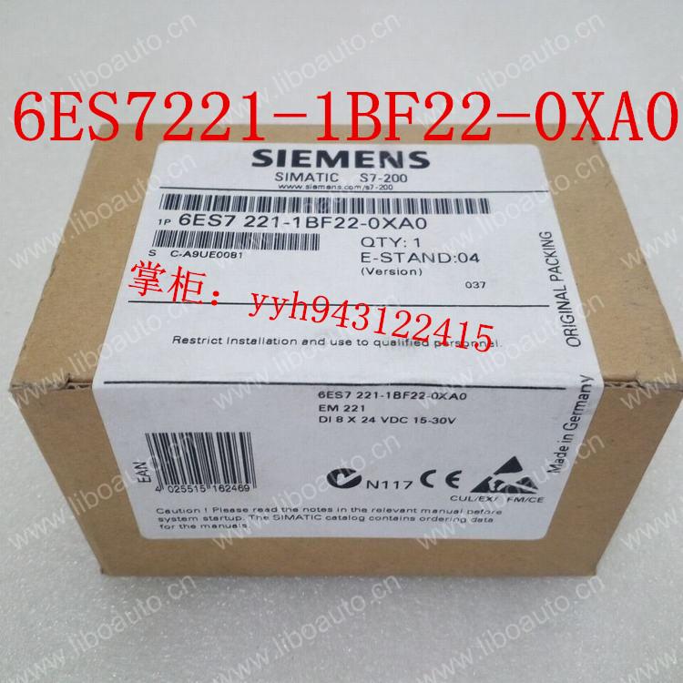 西门子EM221数字量输入模块 8输入24V DC模块 6ES7221-1BF22-0XA0
