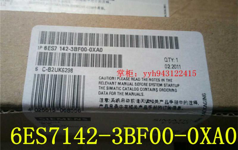 西门子ET 200ECO基本模块BM142 8DA 24V DC/2A6ES7142-3BF00-0XA0