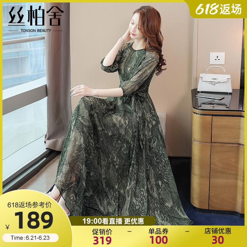Женские платья Артикул 617280174473