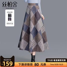 絲柏舍遮胯裙子威爾士格紋 半身裙氣質女新款2021年秋冬潮流圖片