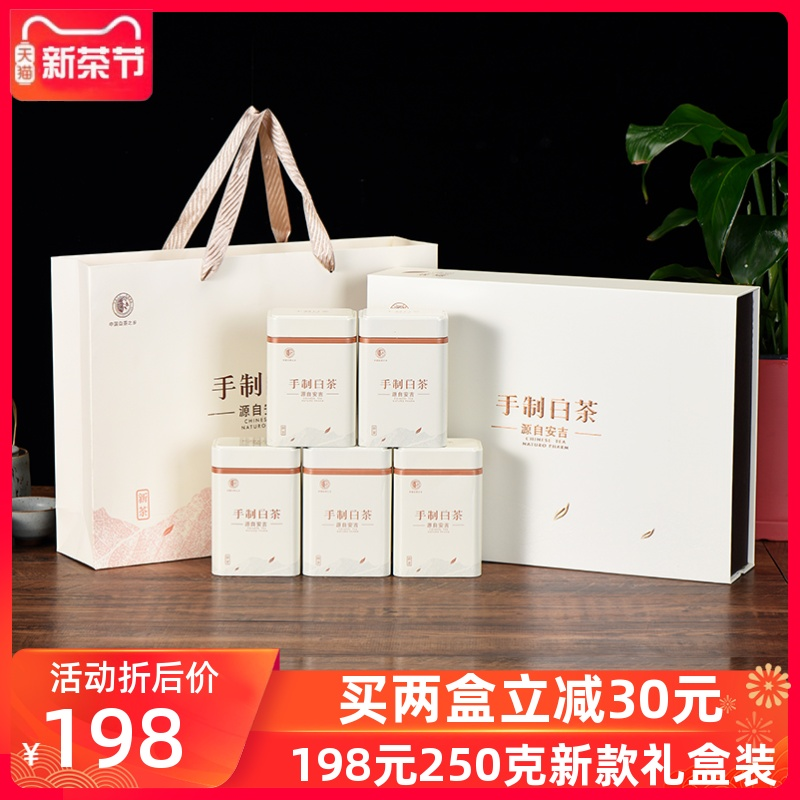 Белый чай Анжи Артикул 574820512567