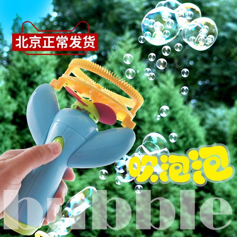 (用1元券)儿童电动泡泡机夏季儿童吹泡泡玩具电动泡泡枪吹泡泡液幼儿园早教