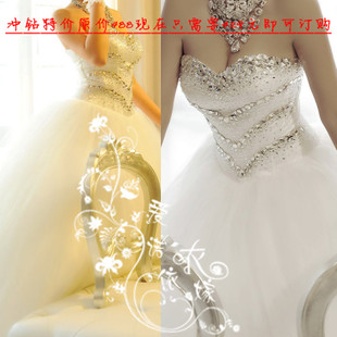 2014 The new high grade Diamond Bra Korean Slim sexy bride wedding Qi 9027 special promotions