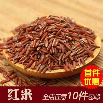 红米 红粳米新米糙米红大米饭五谷杂粮粗粮胚芽月子红米 玄米250g