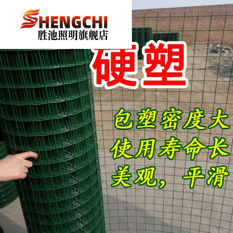 多功能粗加硬围墙户外硬塑养鸡网网隔离围栏加铁丝网护-养殖 护栏(胜池照明旗舰店仅售243元)