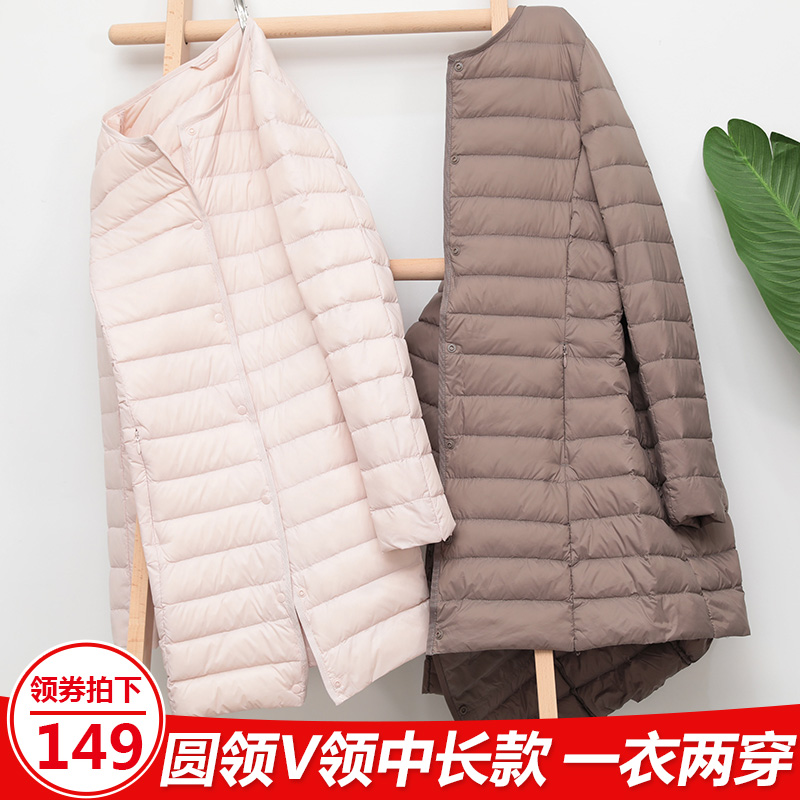 Womens lightweight down jacket womens warm liner medium length round neck collarless V-neck can be worn inside a large slim coat