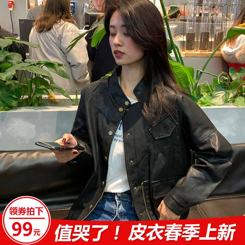 Bingchen spring and Autumn New Korean locomotive leather jacket womens short PU leather short jacket stand collar loose and comfortable leather jacket