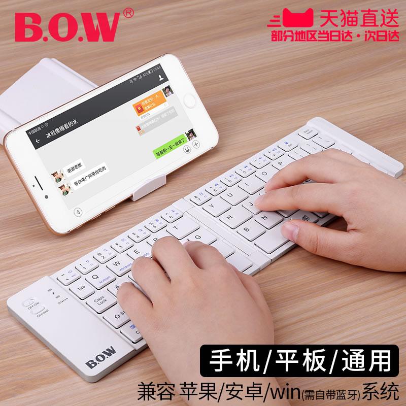 B.O.W HB022手感如何,值得入手吗