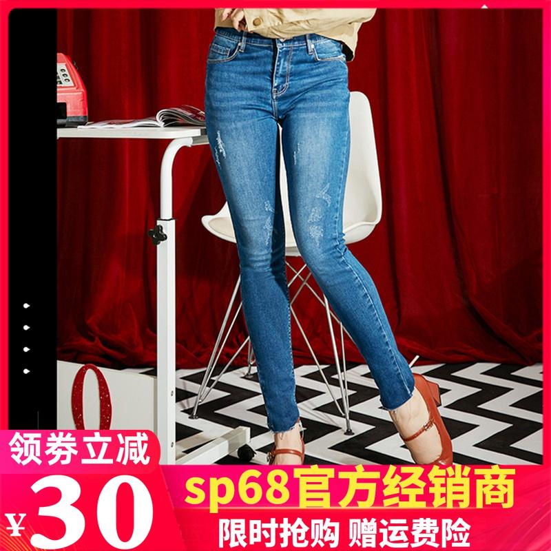 韩国sp68牛仔裤修身显瘦春秋新款2020蓝色sp-68浅色弹力小脚裤子