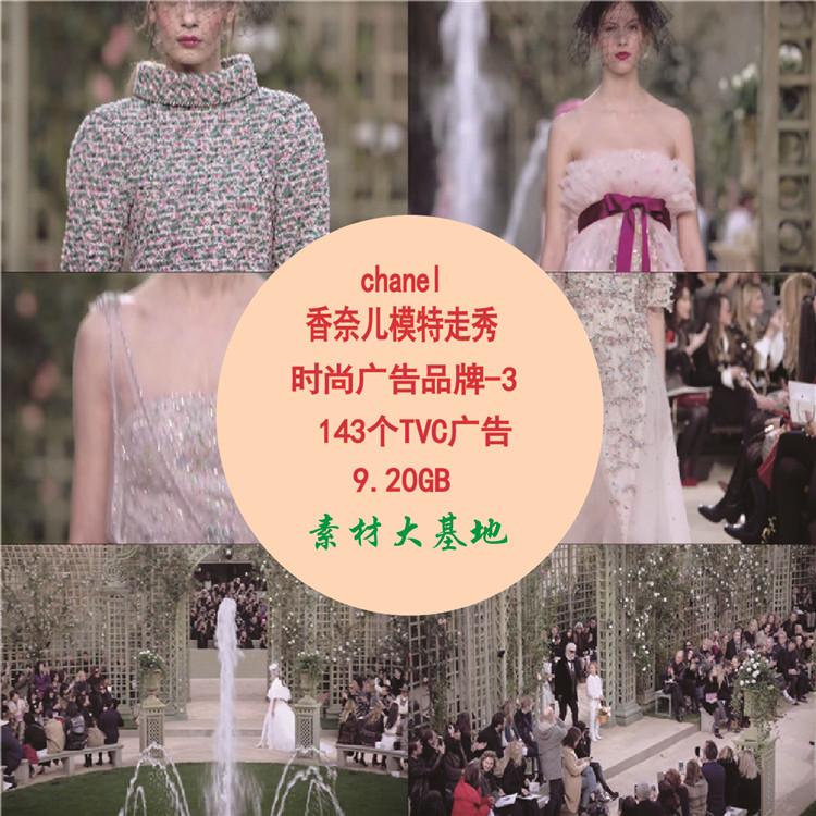 热销0件需要用券CHANEL 香奈儿欧美时尚创意影视广告高清电视TVC微电影宣传片3