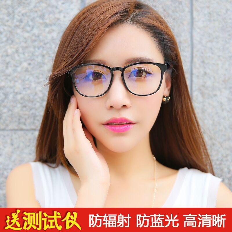 大框防辐射眼镜潮男女款平光镜手机上网护目镜抗疲劳防蓝光电脑镜