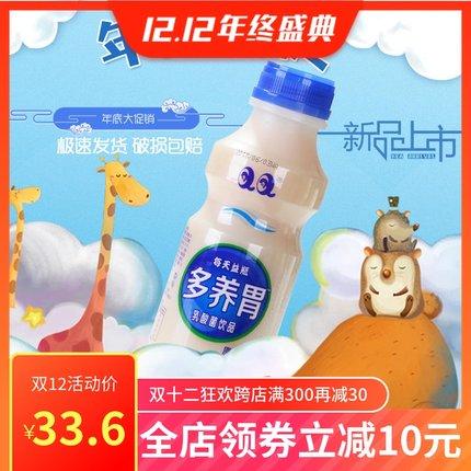 QQ新品品牌乳酸菌胃动力酸奶优酸乳牛奶早餐奶儿童酸奶340ml*12