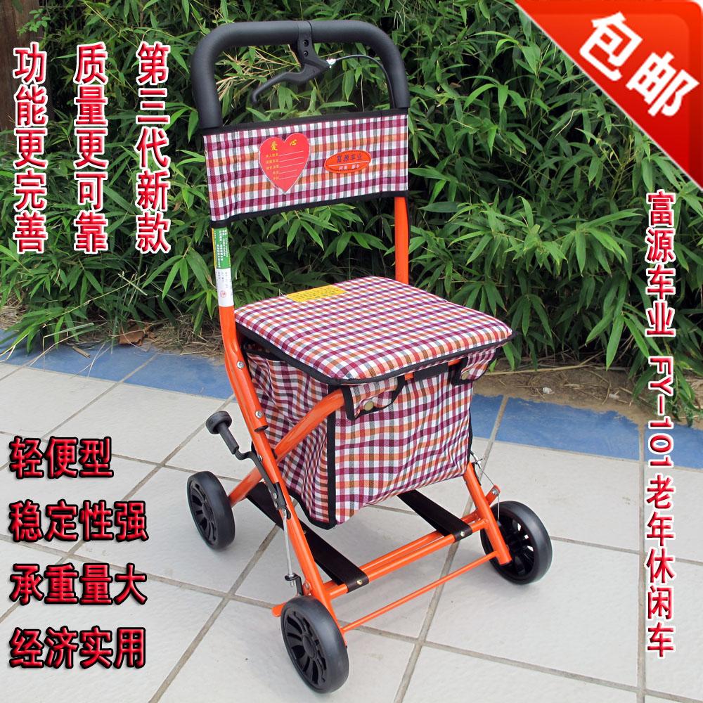 老年手推车手推代步车购物车老年休闲车推车手推车可坐轻便折叠