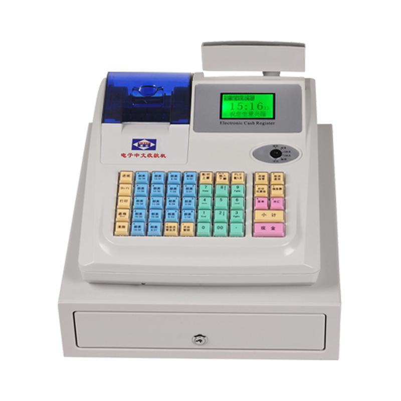 愛寶M~3000U收銀機一體機 電子收款機快餐飲奶茶超市便利店包郵