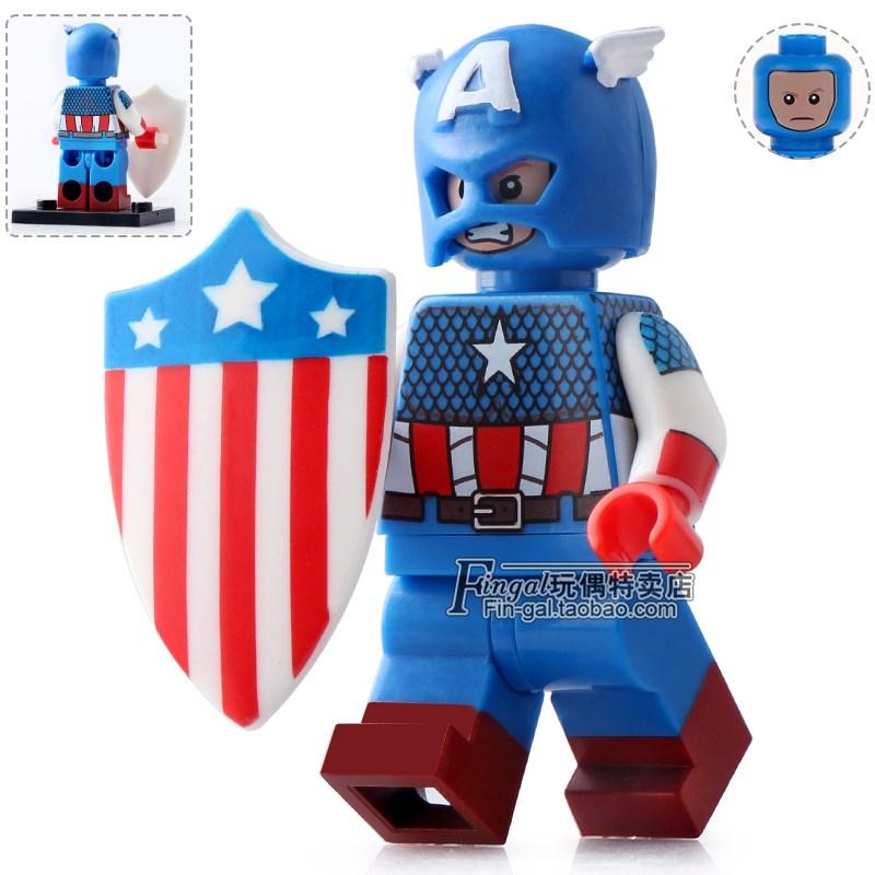 第三方积木超级英雄人仔WM508经典美国队长漫威复仇者联盟3玩具