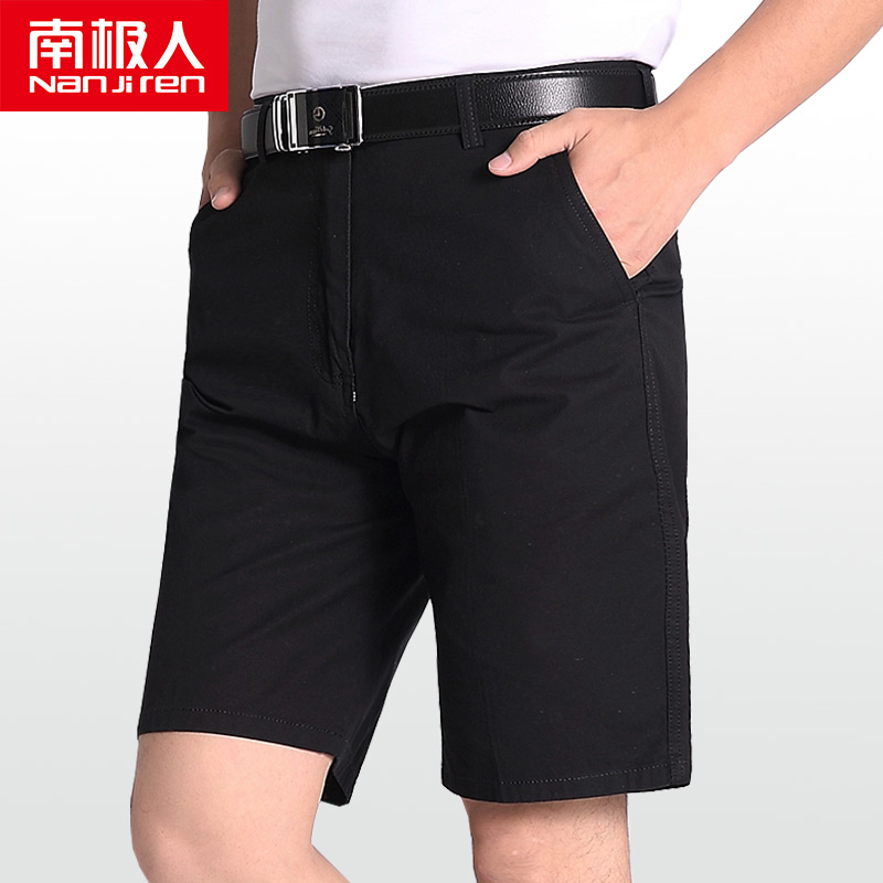 南极人休闲短裤男士中裤纯棉宽松爸爸装中老年夏季薄款西装五分裤限100000张券