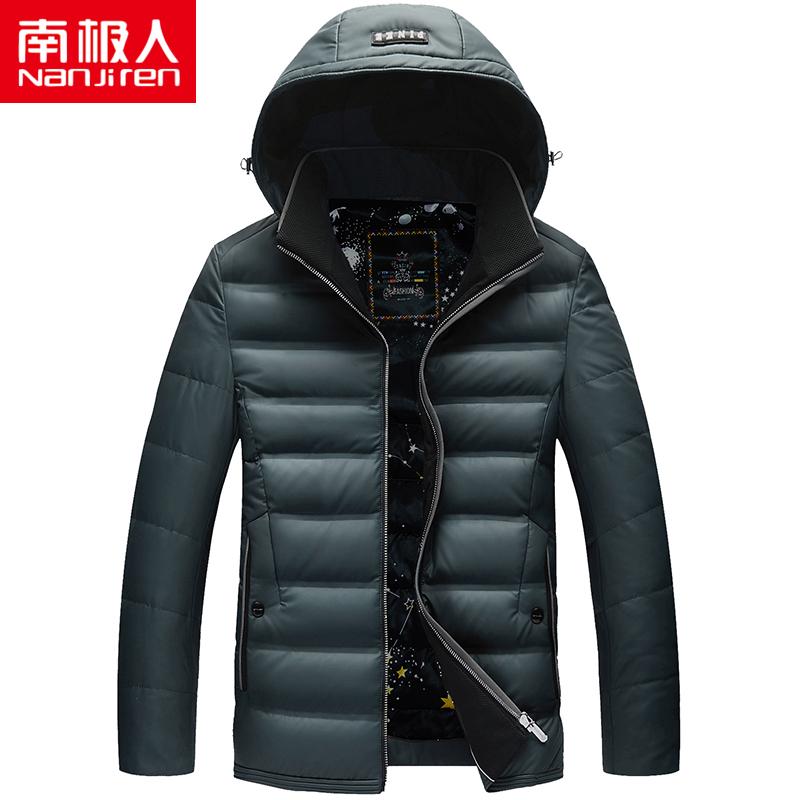 南极人羽绒服男士短款冬季加厚