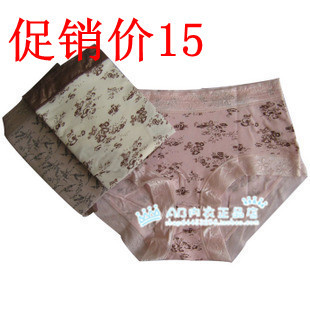 Promotions AB AB underwear bamboo fiber printing lace Ms AB underwear pants Seamless square D066