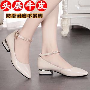 春秋新款真皮网红蜻蜓淑女单鞋中跟大码女鞋粗跟尖头百搭牛皮鞋