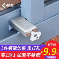 窗戶鎖扣卡扣固定鋁合金紗窗推拉窗兒童防護安全鎖神器防盜限位器